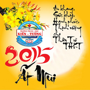 xuan-at-mui-2015-thkt
