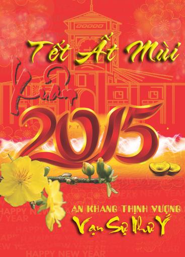 thiep-xuan-2015