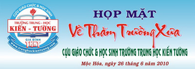 thkt_backdrop_hopmat_26062010