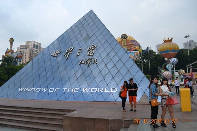 151028-shenzhen-window-world-017_resize