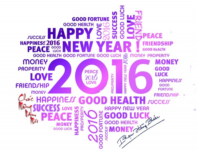 happy-new-year-2016-php